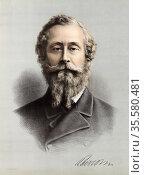 James Hamilton, 1st Duke of Abercorn (1811-1885). British courtier... Редакционное фото, агентство World History Archive / Фотобанк Лори