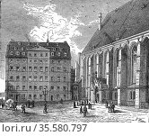 Johann Sebastian Bach (1685-1750) German composer and organist. Bach... Редакционное фото, агентство World History Archive / Фотобанк Лори