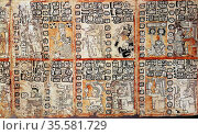 Section from the Mayan Troano Codex. Maya peoples of Central and ... Редакционное фото, агентство World History Archive / Фотобанк Лори