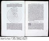Nicolas Copernicus (1473-1543) Polish astronomer.  Spread of his '... Редакционное фото, агентство World History Archive / Фотобанк Лори