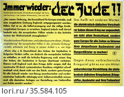 German Word War 2 anti-semitic propaganda leaflet. Редакционное фото, агентство World History Archive / Фотобанк Лори