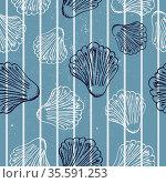 Seamless blue texture with clams. Vector illustration EPS8. Стоковое фото, фотограф Zoonar.com/yunna gorskaya / easy Fotostock / Фотобанк Лори