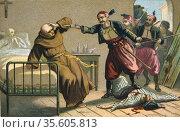Massacre of Armenians by Ottoman Turks under Abdul Hamid, 1895-1896... Редакционное фото, агентство World History Archive / Фотобанк Лори