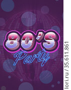 80's party written in shiny numbers and blue letters on invite with purple background. Стоковое фото, агентство Wavebreak Media / Фотобанк Лори