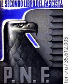 Italian Fascist Party school text book 'II Secondo Libro del Fascista... Редакционное фото, агентство World History Archive / Фотобанк Лори