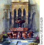 Moorish Fountain. Pen and watercolour.  Aurore Amadine Lucie Dupin... Редакционное фото, агентство World History Archive / Фотобанк Лори