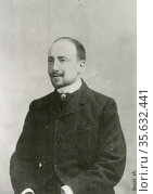 'Gabriele D'Annunzio (1863-1938) Italian poet, dramatist, novelist... Редакционное фото, агентство World History Archive / Фотобанк Лори