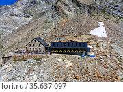 Berghütte Cabane de Moiry, Grimentz, Wallis, Schweiz / Mountain hut... Стоковое фото, фотограф Zoonar.com/Georg_A / age Fotostock / Фотобанк Лори