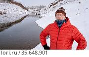 Senior male hiker on a shore of Horsetooth Reservoir in Lory State... Стоковое фото, фотограф Zoonar.com/Marek Uliasz / easy Fotostock / Фотобанк Лори