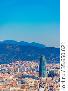 Aerial view of barcelona city from montjuic garden park viewpoint. Стоковое фото, фотограф Zoonar.com/Daniel Ferreira-Leites Ciccarino / easy Fotostock / Фотобанк Лори