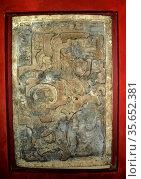 Lintel 25, Maya, about AD 725. On the second lintel at Yaxchilan, ... Редакционное фото, агентство World History Archive / Фотобанк Лори