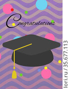 Congratulations text with graduation hat with multicoloured spots over purple waving lines. Стоковое фото, агентство Wavebreak Media / Фотобанк Лори