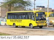 School bus LSHS. Редакционное фото, фотограф Art Konovalov / Фотобанк Лори