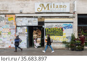 Berlin, Germany - Polish language notes, announcements and graffiti on vacant commercial property. Редакционное фото, агентство Caro Photoagency / Фотобанк Лори