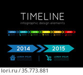 Timeline element vector infographic on black background. Стоковое фото, фотограф Zoonar.com/Maxim Pavlov / age Fotostock / Фотобанк Лори