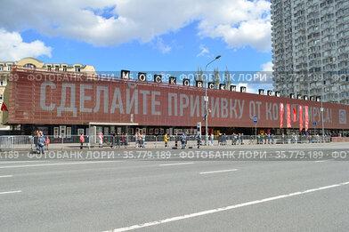 Книжный магазин «Московский Дом книги». Улица Новый Арбат, 8. Город Москва
