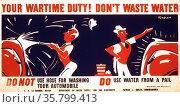 Your wartime duty! Редакционное фото, агентство World History Archive / Фотобанк Лори