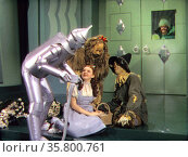 The Wizard of Oz is a 1939 American musical fantasy film produced by Metro-Goldwyn-Mayer, and the most well-known and commercial adaptation based on the 1900 novel The Wonderful Wizard of Oz by L. Frank Baum. The film stars Judy Garland. Редакционное фото, агентство World History Archive / Фотобанк Лори