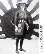 Prince of Wales (later King Edward VIII) visits Japan in 1922. Редакционное фото, агентство World History Archive / Фотобанк Лори