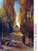 Painting tilted 'Pappelallee im Herbst' Редакционное фото, агентство World History Archive / Фотобанк Лори