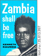 Kenneth Kaunda, (1924- ), served as the first President of Zambia, from 1964 to 1991. Редакционное фото, агентство World History Archive / Фотобанк Лори