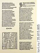 les regnars traversant les perilleuses voyes' 1503 Woodcut by Antoine Vérard. Редакционное фото, агентство World History Archive / Фотобанк Лори