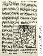 Ogier le dannoys 1540 by Nicolas Bonfons, Paris. Ogier the Dane. Редакционное фото, агентство World History Archive / Фотобанк Лори