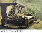 Vincent Van Gogh ' Weaver facing left'. Редакционное фото, агентство World History Archive / Фотобанк Лори
