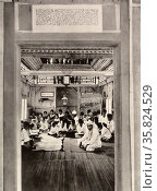 Indonesian children learning about religion. Редакционное фото, агентство World History Archive / Фотобанк Лори
