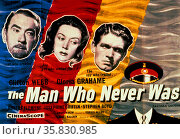 The Man Who Never Was' a World War II movie starring Clifton Webb and Gloria Grahame. Редакционное фото, агентство World History Archive / Фотобанк Лори