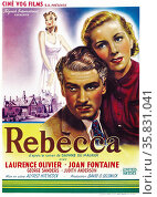 Rebecca' a 1940 American psychological drama-thriller starring Laurence Olivier and Joan Fontaine. Редакционное фото, агентство World History Archive / Фотобанк Лори