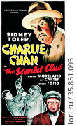 Charlie Chan, The Scarlet Clue', a 1945 film starring Sidney Toler. Редакционное фото, агентство World History Archive / Фотобанк Лори