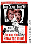 The Man Who Knew Too Much' a 1956 suspense thriller film starring James Stewart and Doris Day. Редакционное фото, агентство World History Archive / Фотобанк Лори