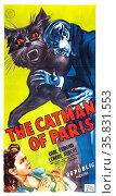 The Catman of Paris' starring Carl Esmond and Lenore Aubert a 1946 film. Редакционное фото, агентство World History Archive / Фотобанк Лори