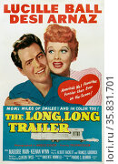 The Long, Long Trailer' starring Lucille Ball a movie based on a novel of the same name. Редакционное фото, агентство World History Archive / Фотобанк Лори