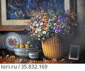 Roland Dellos Santos, Still Life with Oranges, 1995. Oil on canvas. Редакционное фото, агентство World History Archive / Фотобанк Лори