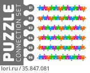 Puzzle connection set. Vector illustration on white background. Стоковое фото, фотограф Zoonar.com/Maxim Pavlov / age Fotostock / Фотобанк Лори