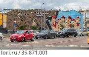 Граффити с изображением «главного офицера страны» Василия Ланового. Москва, улица Александра Солженицына, дом 1/5. Редакционное фото, фотограф Владимир Сергеев / Фотобанк Лори