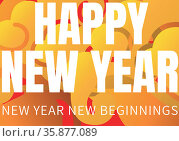 Composition of happy new year new year new beginnings text over yellow chinese pattern. Стоковое фото, агентство Wavebreak Media / Фотобанк Лори