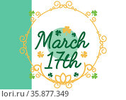Composition of march 17th text on circle in yellow frame with clover on white background. Стоковое фото, агентство Wavebreak Media / Фотобанк Лори