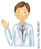 Illustration of doctor. Стоковое фото, агентство Ingram Publishing / Фотобанк Лори