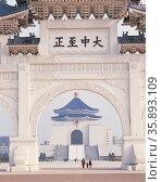 Travel to China. Стоковое фото, агентство Ingram Publishing / Фотобанк Лори
