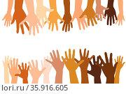 Viele verschiedene offene Hände beieinander als Team und Gemeinschaft... Стоковое фото, фотограф Zoonar.com/Robert Kneschke / age Fotostock / Фотобанк Лори