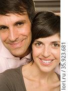 Happy couple. Стоковое фото, фотограф Shannon Fagan / Ingram Publishing / Фотобанк Лори