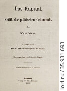 Title page to an 1885 German Edition of 'Das Kapital' by Karl Marx, originally published in 1848. Редакционное фото, агентство World History Archive / Фотобанк Лори
