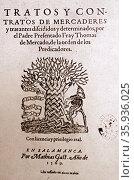 Tratos y contratos 1569 treatise on trade and commerce by Tomas de Mercado. Редакционное фото, агентство World History Archive / Фотобанк Лори