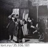 Painting titled 'Prison Del Principe Carlos de Viana' by Emilio Sala. Редакционное фото, агентство World History Archive / Фотобанк Лори