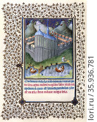 Illumination depicting the Story of Saint Bruno and the Grande Chartreuse from the Belles Heures of Jean de France, Duc de Berry. Редакционное фото, агентство World History Archive / Фотобанк Лори