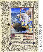 Illumination depicting Saint Ursula from the Belles Heures of Jean de France, Duc de Berry. Редакционное фото, агентство World History Archive / Фотобанк Лори