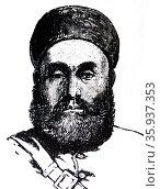 Portrait of a Barakzai, a relative of the Amir. Редакционное фото, агентство World History Archive / Фотобанк Лори